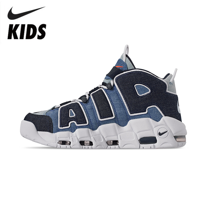 Nike Airmore Uptempo Kids Basketball Shoes  Children Shoes AA1554