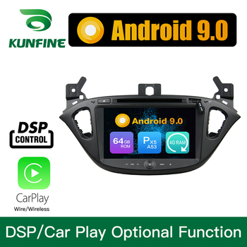 Android 9.0 Octa Core 4GB RAM 64GB ROM Car DVD GPS Navigation Multimedia Player Car Stereo for Opel Corsa 2015 2016 Radio