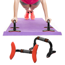 2PCS TPE C Shape Fitness Push Up Bar Push-Ups Stands Bars Tool For Chest Training Equipment Exercise Workout