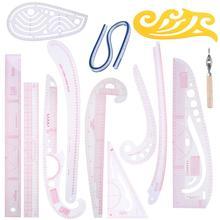 13個フレンチカーブ縫製セット縫製定規多機能ミシンツールカット服サンプルメトリック尺度