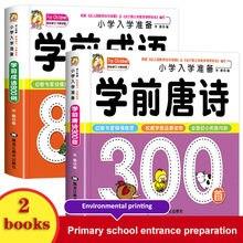 Livro genuíno tang poesia alunos mandarim idiomas histórias enciclopédia edição fonética cor imagem professor ecommendation livres