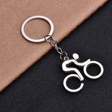 Креативные Модные женские и мужские кольца для езды на велосипеде