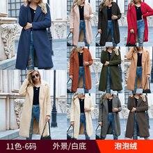 Best Selling topcoat women coats Autumn and Winter overcoat New Mid-Length Lapel Fur Cardigan Berber Fleece Coat