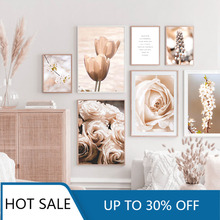 Nordic Beige Flowers Plants Wall Art Canvas Painting Posters Prints Rose Tulip Cherry Blossoms Wall Decor Picture For Room Decor