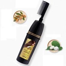 Mokeru 200ml Argan Oil Smoothing Hair Straightener Cream Fastly Straight Hair Relaxer Cream for woman Hair care treatment