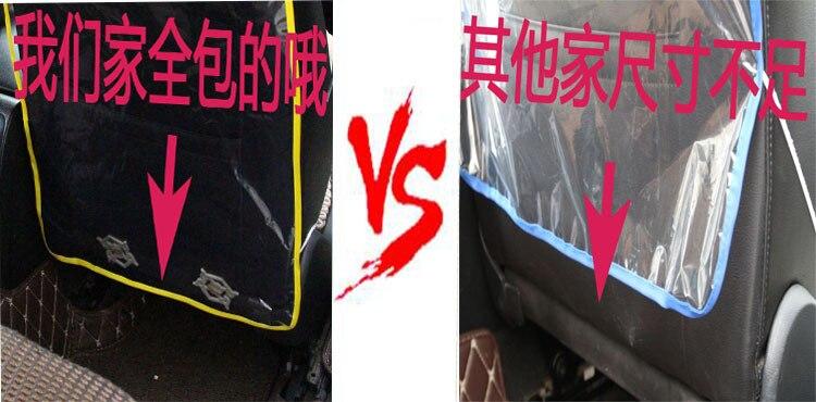 Для детей Kick коврик очиститель грязи Водонепроницаемый ребенок спинки крышка детский автомобиль чехол на автомобильное сидение прозрачная желтая крышка