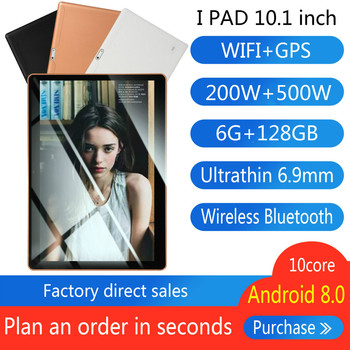 10 inch for Android 8.1 plastic Tablet PC 6GB+128GB Ten-Core WIFI tablet 5.0MP Camera Dual SIM Camera 4G Wifi Phone Phablet