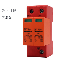 DC SPD 20KA-40KA 2P DC 1000 В 7 лет гарантии Защита от перенапряжения солнечная система для PV combiner коробка устройство разрядки