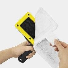 Mop-Cloth Accessories-Parts Replacement-Tool Karcher SC2 SC4 SC1 SC3 SC5 Ultra-Wide Special-Fiber