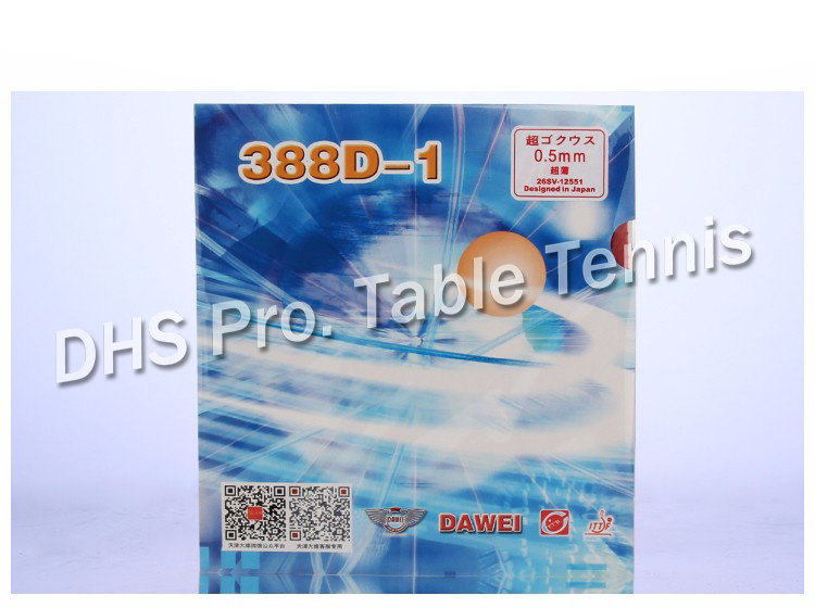 Dawei 388D-1 Long Pips-Out Table Tennis Rubber For Pingpong Long Pimples With Sponge