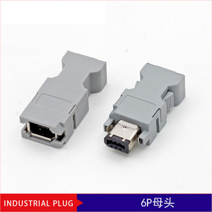 10 шт. IEEE 1394 6-контактный разъем SM-6P сервопривода разъем MOLEX 55100-0670