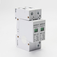 цена на 40KA 2 Pole AC Surge Protector for Distribution AC SPD 2 phase Electrical Surge Protection device for solar power system