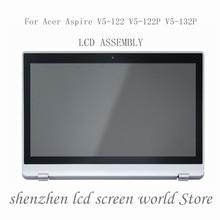 Remplacement d'assemblée de panneau de numériseur de matrice de lentille en verre d'écran tactile d'affichage à cristaux liquides avec la lunette pour Acer V5-122P V5 132 B116XAN03.2