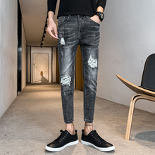 Autumn New Jeans Men Stretch Slim Fashion Wash Retro Casual Feet Denim Pants Man Streetwear Hip Hop Skinny Jeans Trousers Men
