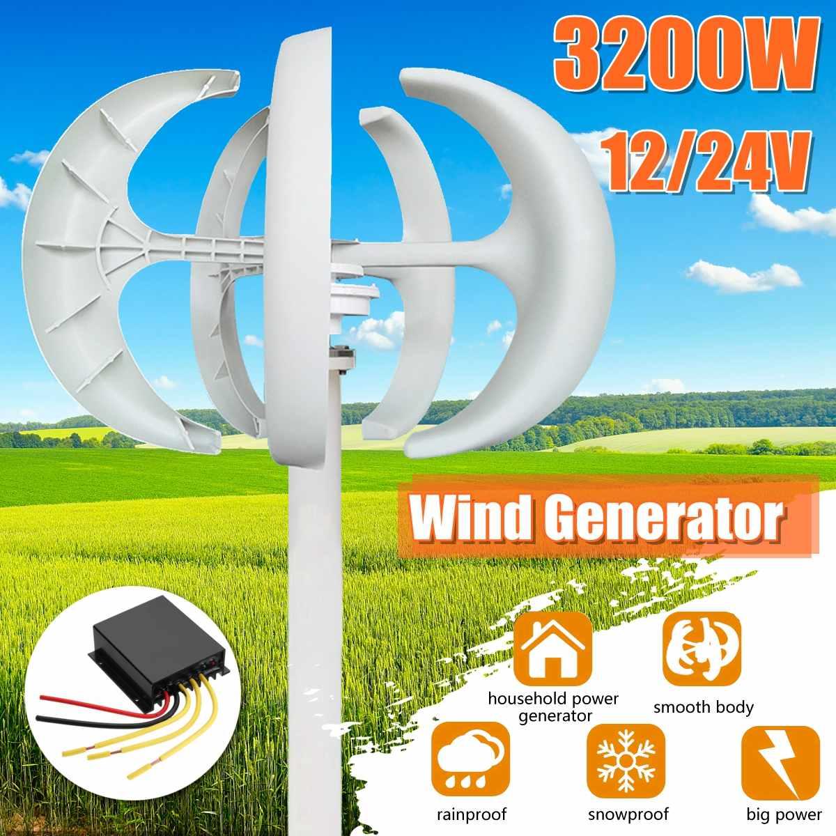 3200W AC12/24 V Фонари 5 лезвий генератор для ветряных турбин бытовой Мощность генератор W/контроллер для уличный на солнечной энергии, лодка, морской