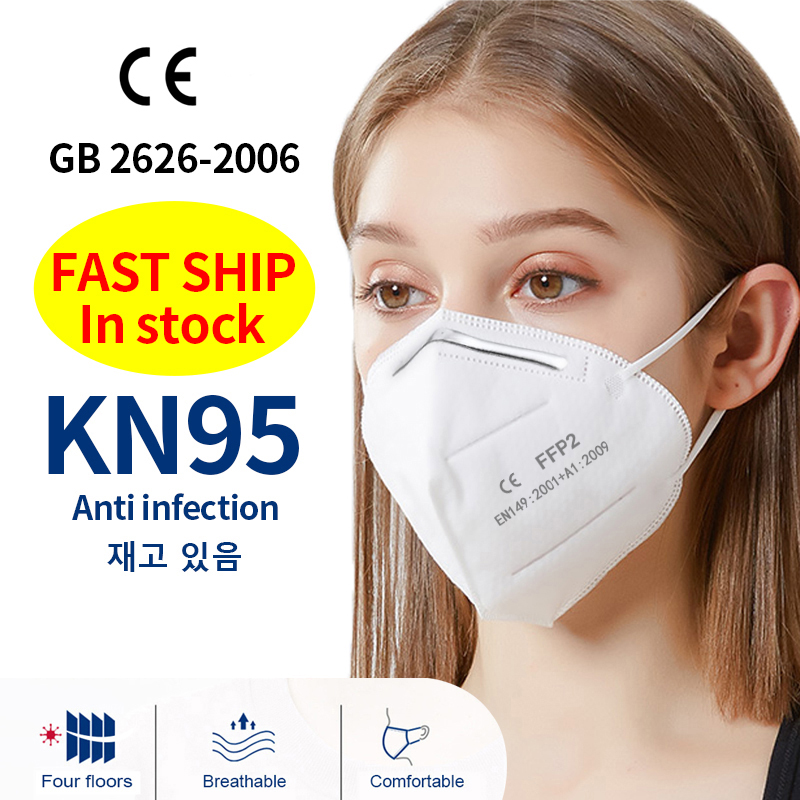 KN95 FFP2 Mask Protective Anti-Dust Masks Mouth Face Mask Protection N95 Level Mask 99% Filtration Anti Fog Gas Flu In Stock