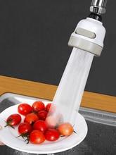 Vanzlife cozinha chuveiro a torneira extender casa pulverizador de poupança de água filtro de água da torneira um bocal para o guindaste crianças
