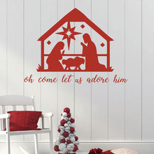 Oh Come Let Us Adore Him Quotes Wall Sticker Vinyl Home Decor Living Room Nativity Christmas Holiday Decals House Murals 3702
