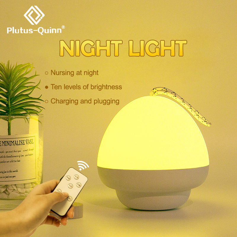 2020 New Dropship LED Night Lights For Mom And Children 10 Brightness Night Lamp Can Hang For Home As Table Lamp And Desk Lamp