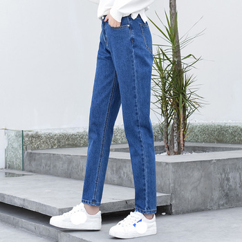 high waist jeans woman harem jeans Pink beige brown black plus size 32 mom pants jeans for women 2019 new spring Autumn And Wint 1