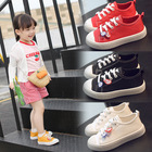 Kids Shoes for Baby ...