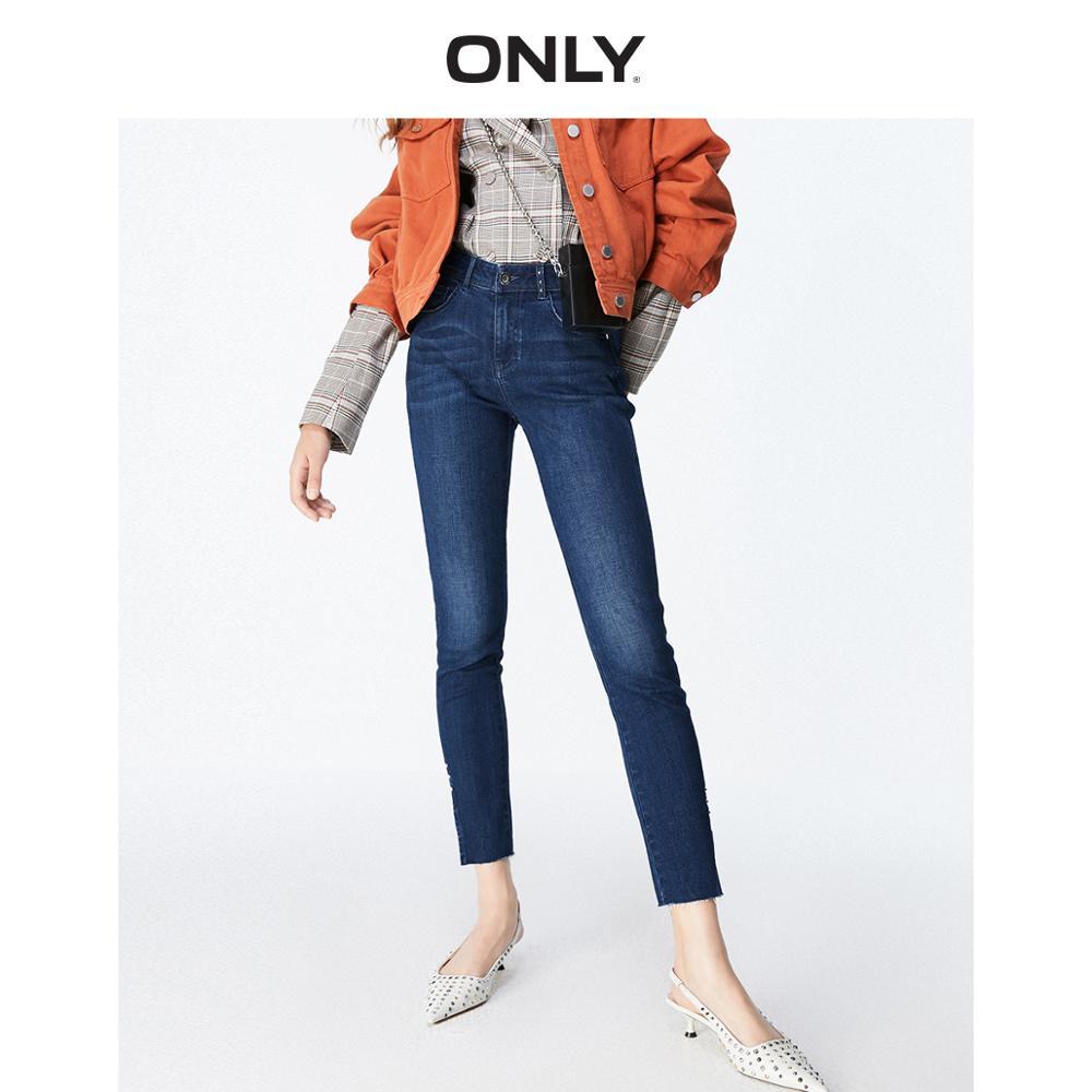 ONLY  Women's Raw-edge Split Skinny Tight-leg Jeans | 119349611