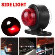 10В-30В светодиодный Dide маркер светильник для грузовых автомобилей Красный 24V Белый Светодиодный Боковой светильник грузовик габаритный автомобильный фонарь пикап сигнальный светильник Предупреждение светильник