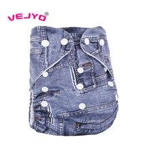 Модный джинсовый подгузник многоразового использования для маленьких мальчиков и девочек, подгузник, ткань с полиуретановыми нитями, Водонепроницаемый моющийся подгузник, подходит для 3 кг до 15 кг