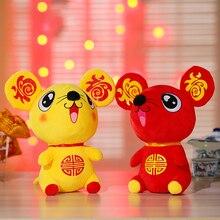 Год крыс каваи Китай платье талисман крыса плюшевая мышь в Танг костюм мягкие игрушки китайский год вечерние украшения подарок