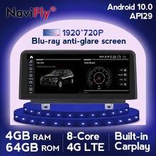 راديو السيارة Android 10 ، 10.25 بوصة ، IPS ، DSP ، Carplay ، 8 مراكز ، GPS ، مشغل الوسائط ، للسيارة BMW F30 ، F31 ، F34 ، F20 ، F21 ، F32 ، F33 ، F36 ، NBT