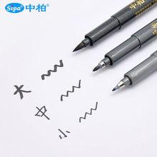 SIPA Pinsel Stift Chinesische Kalligraphie Pinsel Stift Schriftlich Zeichnung Skizzieren Bold Medium Feine Spitze Nachfüllbare Weiche Schriftzug Stift
