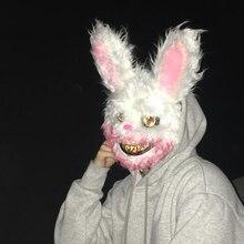 Halloween Party Mask Horror Prank Evil Bloody Rabbit Masquerade Scary Plush Costume Fancy Dress Masks