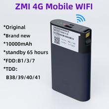 ZMI MF885 4G Router Pocket WIFI Power Bank Wireless Mobile Hotspot