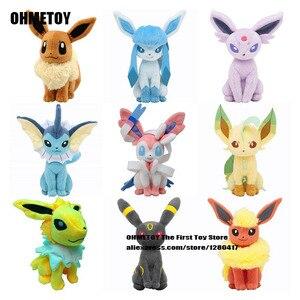 OHMETOY 20cm Eevee Plush Toys Sylveon Espeon Flareon Umbreon Glaceon Jolteon Vaporeon Anime Game Doll Kids Birthday Gift