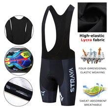 Шорты STRAVA Pro Team 2020 велосипедные с 20D гелевыми подушечками, быстросохнущие дышащие мягкие спортивные велосипедные, велосипедная одежда