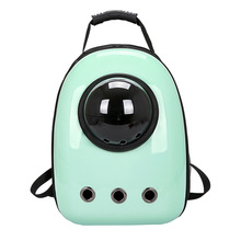 Pet bag travel portable backpack space capsule cat and dog carry breathable pet school bag travel backpack cat bag Breathable недорого
