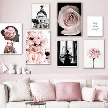 Madrid bench menina rosa peônia pintura da parede arte da lona nordic posters e cópias fotos de parede para sala estar do vintage decoração