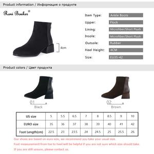 Image 5 - רוני Bouker פו זמש קרסול מגפי נשים עקבים עבה קטיפה נעל אישה שיק נעלי גברת חום שוקולד אתחול ботинки женские