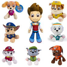цена на Paw patrol toys Dog 20cm Stuffed Plush Doll Anime Kids Toys Action Figure Plush Doll Model Animals Toy Paw patrol birthday gift