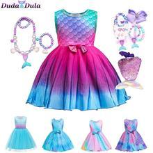 Новинка 2020, платье Русалочки для маленьких девочек, платье маленькой Русалочки Ариэль для девочек, костюмы для косплея, комплекты для детей,...