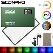 Вссветильник для видеосъемки со встроенным аккумулятором 2500 мАч, 8500 к-4000 к