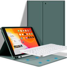 kemile for ipad pro 9 7 wireless bluetooth keyboard folios case cover for apple ipad air 2 keypad for ipad 2018 9 7 inch Cover for iPad 10.2 Air 3 2019 Case with Pencil Holder Bluetooth Keyboard Case for iPad 9.7 2018 Air 2/1 Pro 10.5 Mini 4 5 7th