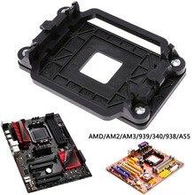 Extra CPU Holder Plate Cooling Fan Heatsink Socket Base Dock For AMD 940 AM2 AM2+ AM3 AM3+ кулер cooler master v8 gts rr v8vc 16pr r2 intel lga2011 lga2011 3 lga1366 lga1150 1151 lga1155 lga1156 lga775 amd fm1 fm2 fm2 am2 am2 am3 am3