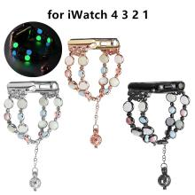 KeBitt strap For apple watch band , Adjustable Wristband Night Luminous Pearl iWatch Bracelet with Perfume Storage Pendant Women