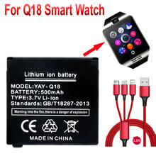 Q18 3.7V 500mAh Rechargeable Lithium Battery Li-ion Polymer For Q18 Smart Watch Li-po Battery+USB cable+toolkit(China)