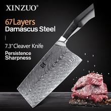 XINZUO 7,3 En cuchillo rebanador VG10 Damasco acero cocina cuchillo carnicero cuchillos de alta calidad negro G10 mosaico latón remache mango