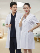 Doctor's white coat long sleeve overalls oral cavity style nurse pharmacy student chemistry lab in summer