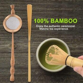 טבעי במבוק תה מסננת Matcha Whisk מברשת ירוק תה אבקה להקציף סקופ סט כלי תה סט מטבח אביזרי 3Pcs
