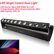 Scan-Light Christmas-Effect-Lamp Single-Control Dj-Projector-Lights Moving-Head DMX512