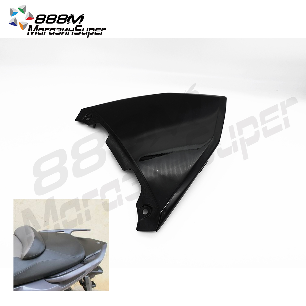 4 Colors For Yamaha TMAX 530 TMAX 530 T-MAX530 Rear Fairing Complete Fairings New Bicycle TMAX 530 2012 2013 2014 2015 2016